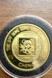 1988 1st Hong Kong Coin Expo Gold Panda Medal Very Rare