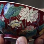May 31 Imperial Bowl Fetches $9.5 Million in AuctionFinancial Times