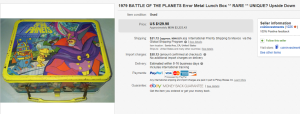 1979 Battle of the Planets Error Metal Lunch Box
