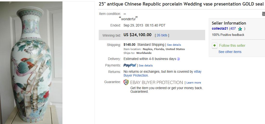 Top Vases Sold On Ebay September 2013