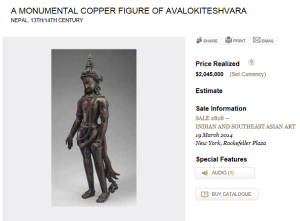 Monumental Copper Figure of Avalokiteshvara