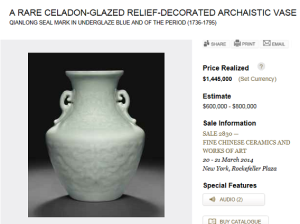 Celadon-Glazed Relief-Decorated Archaistic Vase