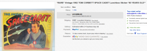 1952 Tom Corbett Space Cadet Lunch Box