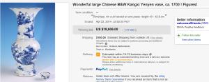 1. Top Vase Sold for $18,609. on eBay