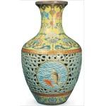 Quing Dynasty Vase