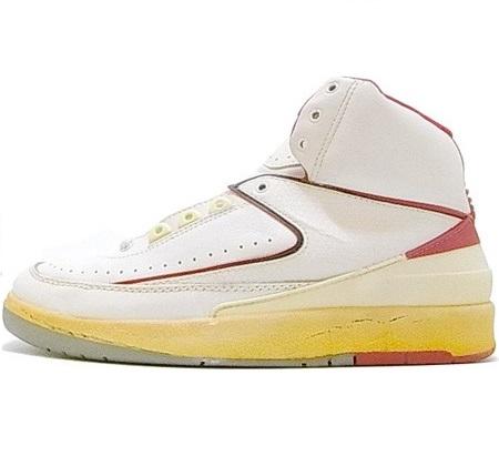 10 Most Expensive Shoes Michael Jordan