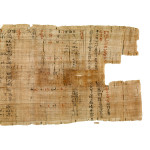 Oldest Known Rhind Mathematical Papyrus