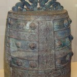 Oldest Known Chinese Bronze Bell