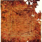 Oldest Known Oriental Rug