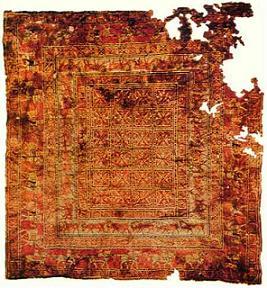 Oldest Known Oriental Rug