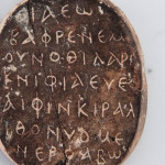 Ancient Amulet Discovered with Palindrome Inscription